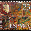 Royalty-Free Stock Photo: Postage stamp Spain 1980 Part of The Creation, Tapestry