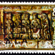 Stock Photo: Postage stamp Spain 1973 Adoration of Kings, Christmas