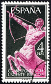 Postage stamp Spain 1956 Centaur, Mythical Creature — Stock Photo
