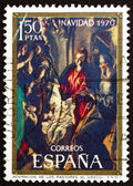 Postage stamp Spain 1970 Adoration of the Shepherds, El Greco — Stock Photo
