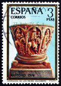 Postage stamp Spain 1974 Adoration of the Kings, Christmas — Stock Photo