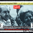 Postage stamp Yemen 1969 President and Mrs Nixon, Apollo XIII — Stock Photo #15035139