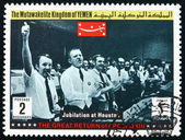 Postage stamp Yemen 1969 Jubilation at Houston, Apollo XIII — Stock Photo
