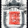 Postage stamp Canada 1962 British Columbia Legislative Building — Stock Photo