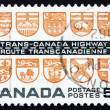 Постер, плакат: Postage stamp Canada 1962 Arms of the Canadian Provinces