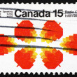 Postage stamp Canada 1971 Maple Leaves — Stock Photo