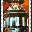 Postage stamp Umm al-Quwain 1972 Lun3 Spacecraft — Stock Photo #16376351