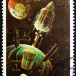 Postage stamp Umm al-Quwain 1972 Rocket Jettisons Spent Stages — Stock Photo #16378077