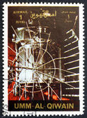 Postage stamp Umm al-Quwain 1972 Venera 1 Spacecraft — Stock Photo