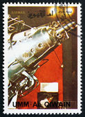 Postage stamp um al-quwain 1972 spoutnik 3 engins spatiaux — Photo