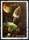 Postage stamp Umm al-Quwain 1972 Rocket Jettisons Spent Stages — Stock Photo