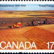 Postage stamp Canada 1980 Wheat Fields, Saskatchewan - Stock Photo