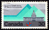Postage stamp Canada 1978 Alberta Legislature Building, Edmonton — Stock Photo