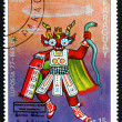 Stock Photo: Postage stamp Paraguay 1977 Ceremonial IndiCostume, Bolivia