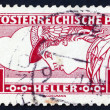 Postage stamp Austria 1917 Mercury, Messenger — Stock Photo