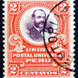 Postage stamp Peru 1907 Admiral Grau, Peruvian Naval Officer — Stock Photo