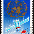 ストック写真: Postage stamp Romani1973 WMO Emblem, Weather Satellite
