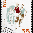 Postage stamp Romania 1965 Running, Spartacist Games - Stock Photo