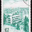 Postage stamp Romania 1964 Hotel Alpin, Polana Brasov - Stock Photo