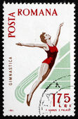 Postage stamp Romania 1965 Woman Diver, Spartacist Games — Stock Photo