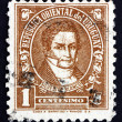 Postage stamp Uruguay 1946 Silvestre Blanco, Patriot - Stock Photo