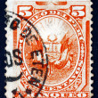Stockfoto: Postage stamp Peru 1886 Coat of Arms of Peru