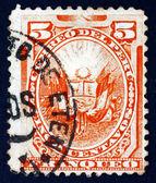 Postzegel peru 1886 wapen van peru — Stockfoto