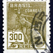 Postage stamp Brazil 1920 Mercury, Symbol of Trade — Stock Photo #18025895