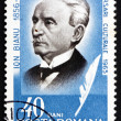 Stock Photo: Postage stamp Romani1965 Ion Bianu, Philologist and Historian