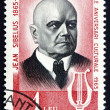 Stock Photo: Postage stamp Romani1965 JeSibelius, Finnish Composer
