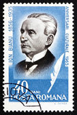 Postage stamp Romania 1965 Ion Bianu, Philologist and Historian — Stock Photo