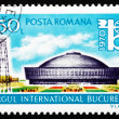 Postage stamp Romania 1970 Exhibition Hall and Oil Derrick — Stock Photo