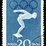 Postage stamp Romania 1960 Swimming, Olympic sports, Roma 60 — Stock Photo