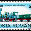 Stock Photo: Postage stamp Romani1979 Locomotive Nr.43 Calugareni