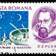 Postage stamp Romania 1971 Johannes Kepler, Astronomer — Stock Photo