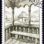 Postage stamp Romania 1963 Bacau, 19th Century, Peasant House — Stock Photo #18128743