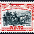 Postage stamp Romania 1906 Prince Carol and Osman Pasha - Stock Photo