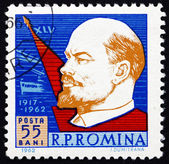 Postage stamp Romania 1962 Vladimir Illyich Lenin, Communist, Po — Stock Photo