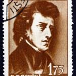 Postage stamp Romania 1960 Frederick Chopin, Polish Composer — Stock Photo