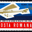 Stock Photo: Postage stamp Romani1970 Henri Coanda