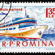 Royalty-Free Stock Photo: Postage stamp Romania 1963 Passenger Ship