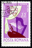 Postage stamp Romania 1964 Masks, Curtain, Harp — Stock Photo