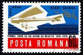 Poštovní známky rumunsko 1970 henri coanda — Stock fotografie