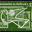 Stock Photo: Postage stamp Romani1962 Space Exploration Stamps and Dove