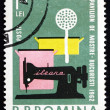 Postage stamp Romania 1962 Household Goods, Industrial Design — Stock Photo