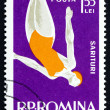 Postage stamp Romani1963 WomDiver — Stock Photo #18316261