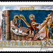 Postage stamp Romania 1969 The Last Judgement, Fresco, Detail — Stok fotoğraf