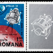 Postage stamp Romania 1969 Apollo 12 Landing Module — Stock Photo