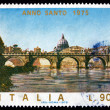 Postage stamp Italy 1975 Angels' Bridge, Rome, Vatican - Stock Photo