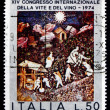 Stock Photo: Postage stamp Italy 1974 October, 15th Century Mural
